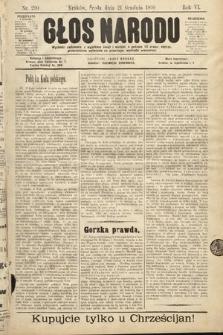 Głos Narodu. 1898, nr290