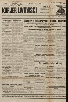 Kurjer Lwowski. 1925, nr185
