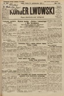 Kurjer Lwowski. 1925, nr246