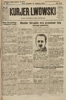 Kurjer Lwowski. 1925, nr271