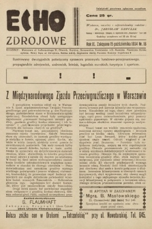 Echo Zdrojowe : ilustrowany dwutygodnik poświęcony sprawom przemysłu hotelowo-pensjonatowego, propagandzie zdrojowisk, uzdrowisk, letnisk, kapielisk morskich, turystyce i sportom. 1934, nr18