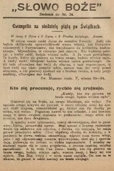 Słowo Boże : dodatek do Prawdy. 1913, nr24
