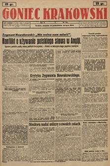Goniec Krakowski. 1943, nr159