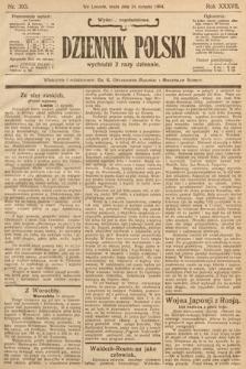 Dziennik Polski (wydanie popołudniowe). 1904, nr393