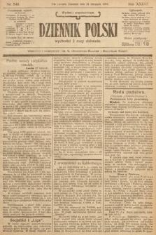 Dziennik Polski (wydanie popołudniowe). 1904, nr548