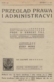 Przegląd Prawa i Administracyi. 1915