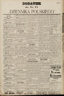 Dziennik Polski. 1901, nr70