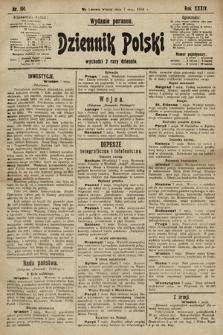 Dziennik Polski (wydanie poranne). 1901, nr151