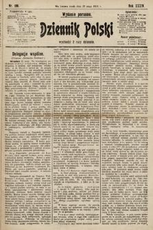 Dziennik Polski (wydanie poranne). 1901, nr186