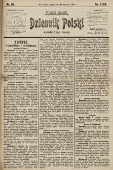 Dziennik Polski (wydanie poranne). 1901, nr393