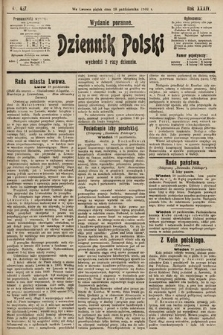 Dziennik Polski (wydanie poranne). 1901, nr427