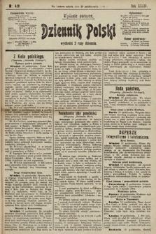 Dziennik Polski (wydanie poranne). 1901, nr429