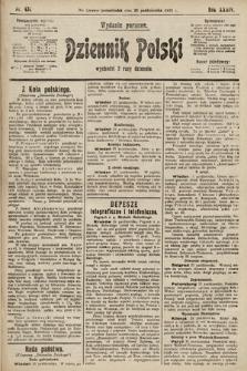 Dziennik Polski (wydanie poranne). 1901, nr431