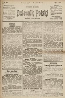 Dziennik Polski (wydanie poranne). 1901, nr439