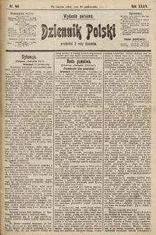 Dziennik Polski (wydanie poranne). 1901, nr441