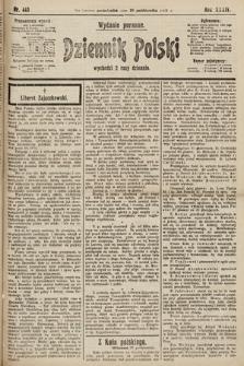 Dziennik Polski (wydanie poranne). 1901, nr443