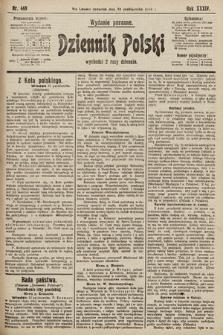 Dziennik Polski (wydanie poranne). 1901, nr449