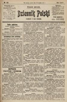 Dziennik Polski (wydanie poranne). 1901, nr452