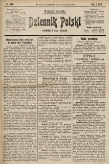Dziennik Polski (wydanie poranne). 1901, nr490