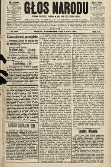 Głos Narodu : dziennik polityczny, założony w roku 1893 przez Józefa Rogosza (wydanie południowe). 1901, nr103