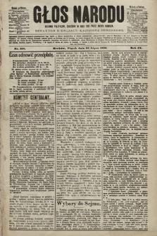 Głos Narodu : dziennik polityczny, założony w roku 1893 przez Józefa Rogosza (wydanie południowe). 1901, nr168