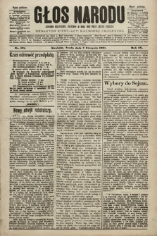 Głos Narodu : dziennik polityczny, założony w roku 1893 przez Józefa Rogosza (wydanie południowe). 1901, nr178