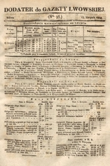 Dodatek do Gazety Lwowskiej : doniesienia urzędowe. 1842, nr95