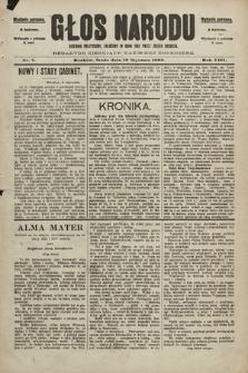 Głos Narodu : dziennik polityczny, założony w roku 1893 przez Józefa Rogosza (wydanie poranne). 1900, nr7