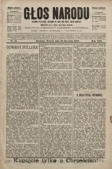 Głos Narodu : dziennik polityczny, założony w roku 1893 przez Józefa Rogosza (wydanie południowe). 1900, nr24