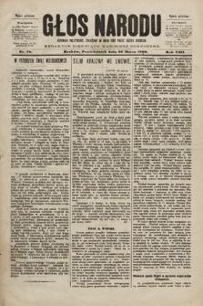 Głos Narodu : dziennik polityczny, założony w roku 1893 przez Józefa Rogosza (wydanie południowe). 1900, nr70