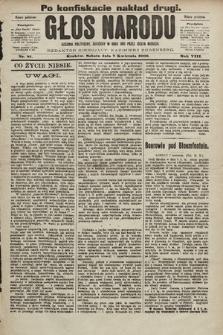 Głos Narodu : dziennik polityczny, założony w roku 1893 przez Józefa Rogosza (wydanie południowe). 1900, nr81 (po konfiskacie nakład drugi)