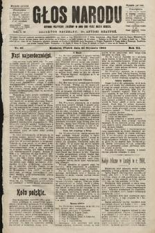 Głos Narodu : dziennik polityczny, założony w roku 1893 przez Józefa Rogosza (wydanie poranne). 1903, nr23