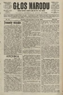 Głos Narodu : dziennik polityczny, założony w roku 1893 przez Józefa Rogosza (wydanie poranne). 1903, nr33
