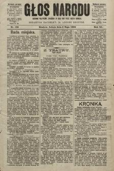 Głos Narodu : dziennik polityczny, założony w roku 1893 przez Józefa Rogosza (wydanie poranne). 1903, nr126