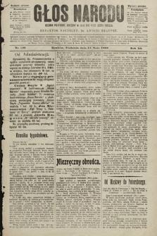 Głos Narodu : dziennik polityczny, założony w roku 1893 przez Józefa Rogosza (wydanie poranne). 1903, nr148