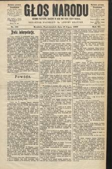 Głos Narodu : dziennik polityczny, założony w roku 1893 przez Józefa Rogosza (wydanie poranne). 1903, nr189