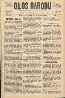 Głos Narodu : dziennik polityczny, założony w roku 1893 przez Józefa Rogosza (wydanie poranne). 1903, nr217
