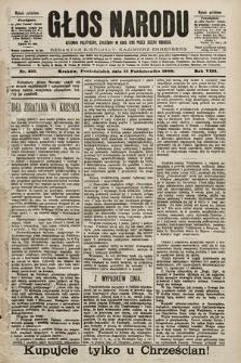 Głos Narodu : dziennik polityczny, założony w roku 1893 przez Józefa Rogosza (wydanie południowe). 1900, nr235