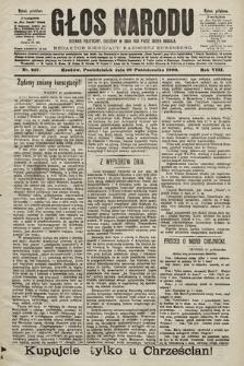 Głos Narodu : dziennik polityczny, założony w roku 1893 przez Józefa Rogosza (wydanie południowe). 1900, nr247