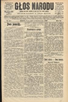 Głos Narodu : dziennik polityczny, założony w roku 1893 przez Józefa Rogosza (wydanie poranne). 1903, nr281