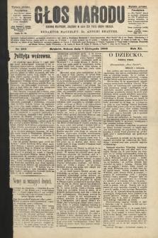 Głos Narodu : dziennik polityczny, założony w roku 1893 przez Józefa Rogosza (wydanie poranne). 1903, nr305