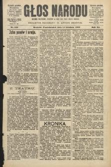 Głos Narodu : dziennik polityczny, założony w roku 1893 przez Józefa Rogosza (wydanie poranne). 1903, nr342