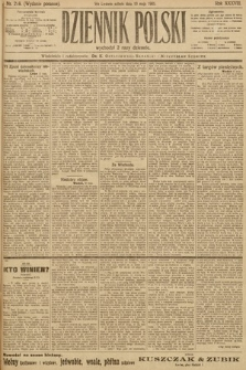 Dziennik Polski (wydanie poranne). 1905, nr218