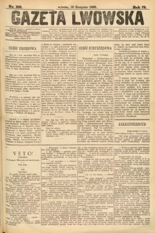 Gazeta Lwowska. 1888, nr 189