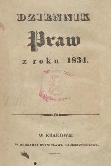 Dziennik Praw. 1834