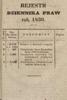 Dziennik Praw. 1836