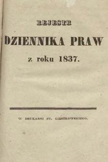 Dziennik Praw. 1837