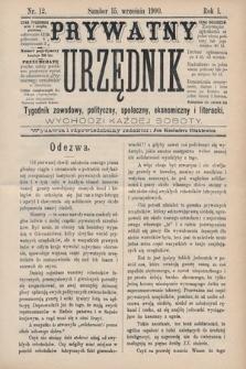 Prywatny Urzędnik : tygodnik zawodowy, polityczny, społeczny, ekonomiczny i literacki. 1900, nr12