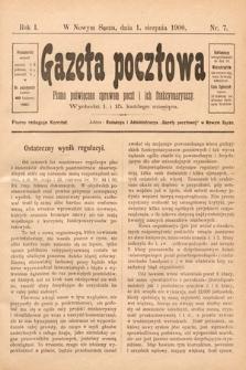 Gazeta Pocztowa : pismo poświęcone sprawom poczt i ich funkcyonaryuszy. 1900, nr7