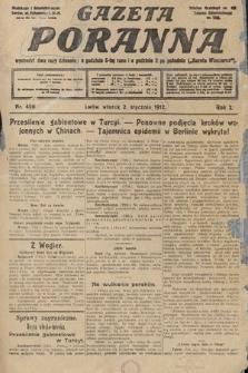 Gazeta Poranna. 1912, nr456